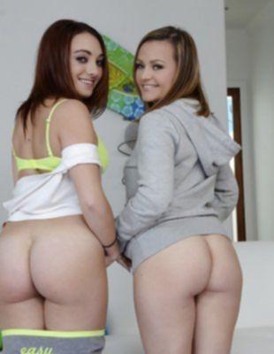 Две аппетитные попки молодых девчонок